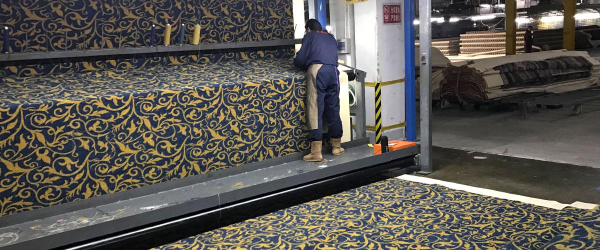 阿克明地毯车间
