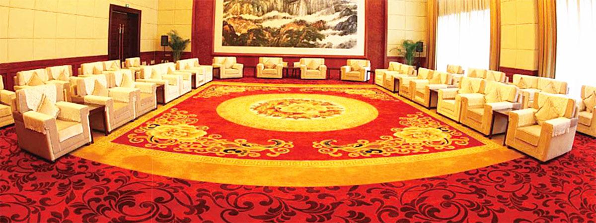 贵宾接待室地毯