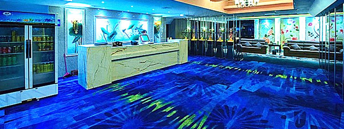 娱乐会所地毯