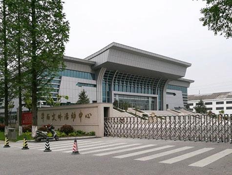 华西文体中心